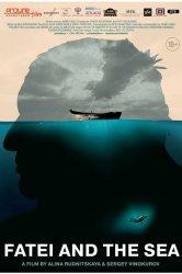 Смотреть Фатеич и море онлайн в HD качестве 720p
