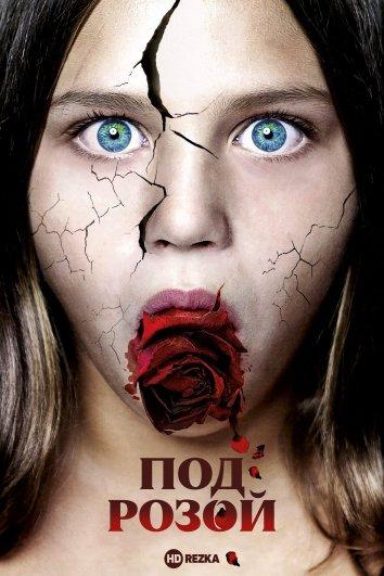 Смотреть Под розой онлайн в HD качестве 720p