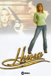 Смотреть Нина онлайн в HD качестве 720p