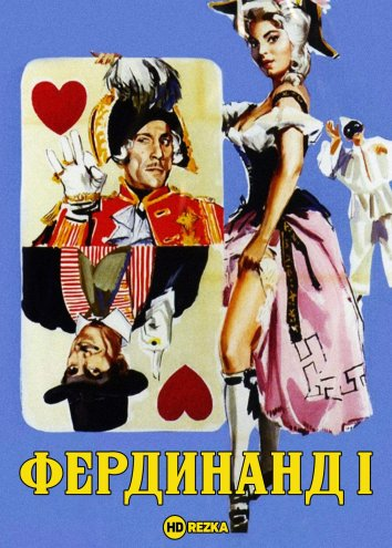 Смотреть Фердинанд I онлайн в HD качестве 720p