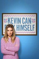 Смотреть Кевин может пойти на*** онлайн в HD качестве 720p