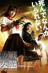 Смотреть Отряд девушек-мутантов онлайн в HD качестве 720p