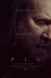 Смотреть Свинья онлайн в HD качестве