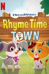 Смотреть Город детских песен онлайн в HD качестве 720p