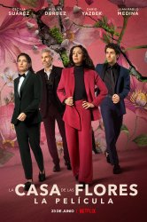 Смотреть Дом цветов: фильм онлайн в HD качестве 720p
