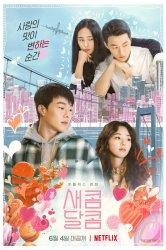 Смотреть Кисло-сладкий вкус любви онлайн в HD качестве 720p
