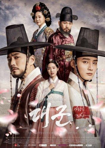 Смотреть Наследный принц онлайн в HD качестве 720p