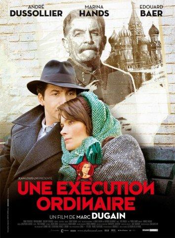 Смотреть Обыкновенная казнь онлайн в HD качестве 720p