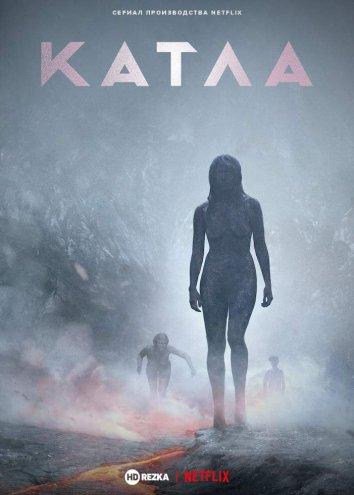 Смотреть Катла онлайн в HD качестве 720p