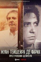 Смотреть Жуан Тейшейра де Фариа: преступления целителя онлайн в HD качестве 720p