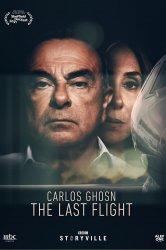 Смотреть Карлос Гон: Последний полет онлайн в HD качестве 720p