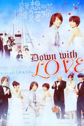Смотреть Долой любовь онлайн в HD качестве 720p