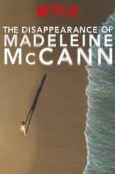 Смотреть Исчезновение Мэделин Маккэнн онлайн в HD качестве 720p