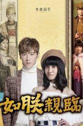 Смотреть Король моего романа онлайн в HD качестве 720p