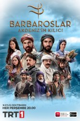 Смотреть Братья Барбаросса онлайн в HD качестве 720p