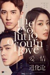Смотреть Эволюция нашей любви онлайн в HD качестве 720p
