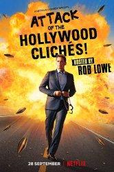 Смотреть Атака голливудских клише! онлайн в HD качестве 720p